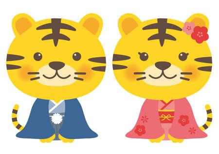 A tiger greeting in a kimono