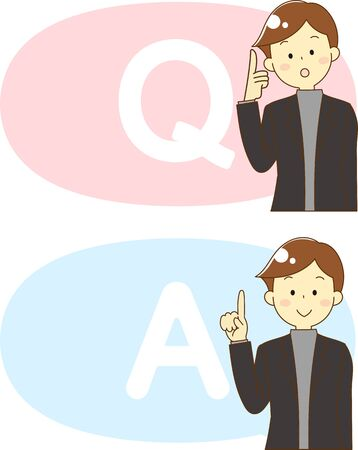 Question and answer and simple person icons 免版税图像 - 133656058