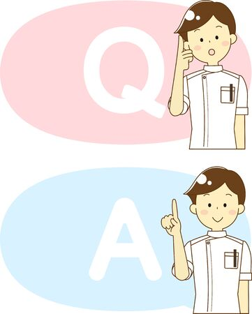 Question and answer and simple person icons Illusztráció