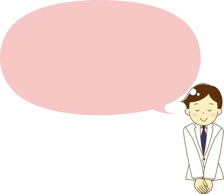 Illustration of a doctor with thought bubble
