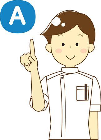 Male nurse and question and answer icon Ilustração Vetorial