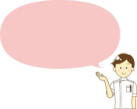 Male nurse and speech bubble