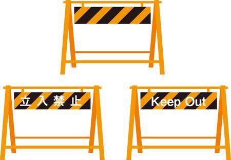 Barricade illustration, set of 3