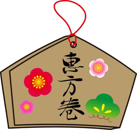 Japanese traditional wooden board for writing and offering wishes