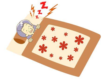 Illustration of a woman sleeping on a futon Illusztráció