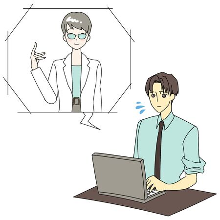 Illustration of a person working at home Illustration