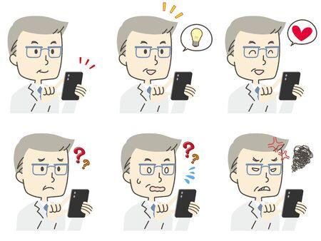 Set of illustrations of men operating a smartphone