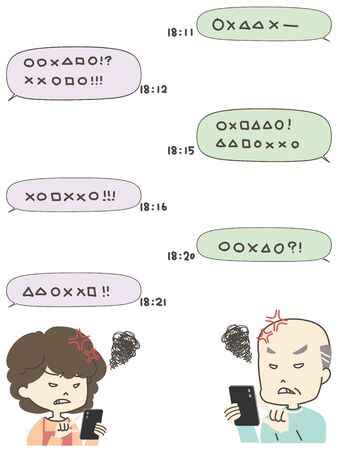 Illustration of people arguing on SNS