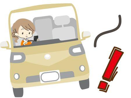 Illustration of dangerous behavior while driving