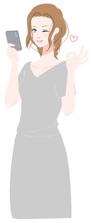 Illustration of a woman holding a smartphone