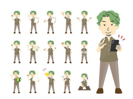 Set of male pose illustrations