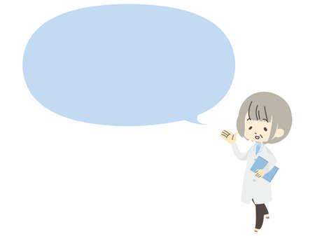 Illustration of senior female doctor and speech bubble