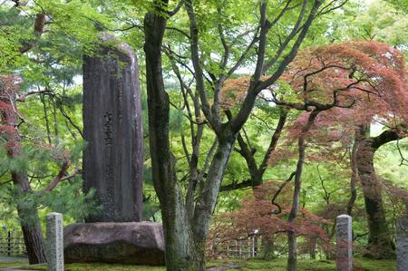 obelisk: obelisk