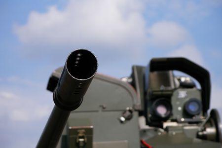machine-gun: machine-gun