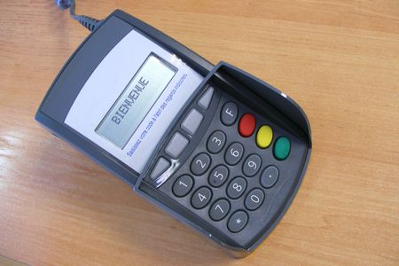 concurrence: card reader Stock Photo
