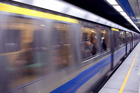 Chinese subway train pulling into the station