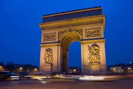 Arc De Triomphe in Paris France at night Stock Photo