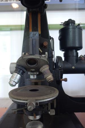 experimental: old experimental equipment