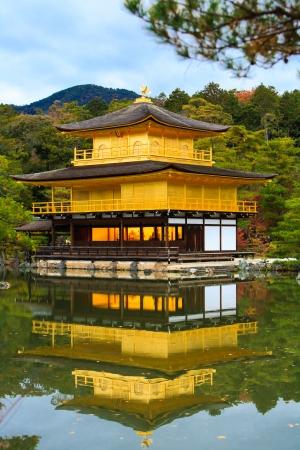rokuonji: Kinkakuji Temple  Golden Pavilion , Kyoto, Japan  Editorial