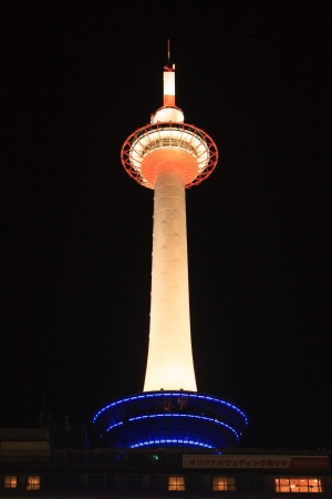 Kyoto Tower Hotel  Only Tower