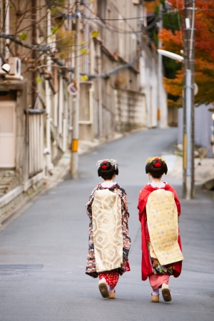 entertainers: Traditional Japanese female entertainers in Kyoto