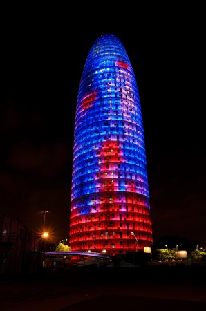 The Torre Agbar, named after its owners, the Agbar Group, is a 38-story tower designed by French architect Jean Nouvel in Barcelona.  Photo taken on 6th of October, 2011