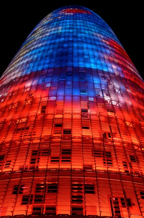 The Torre Agbar, named after its owners, the Agbar Group, is a 38-story tower designed by French architect Jean Nouvel in Barcelona.  Photo taken on 6th of October, 2011 Stock Photo - 10792973