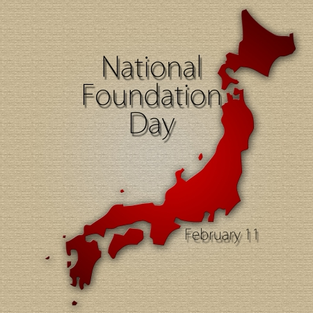 foundation: Graphic design National foundation day in Japan related Stock Photo