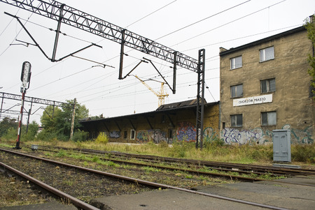 abandoned railway station in Chorzow, Poland  photo
