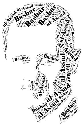 totalitarianism: Portrait of Bashar al-Assad, president of Syria.