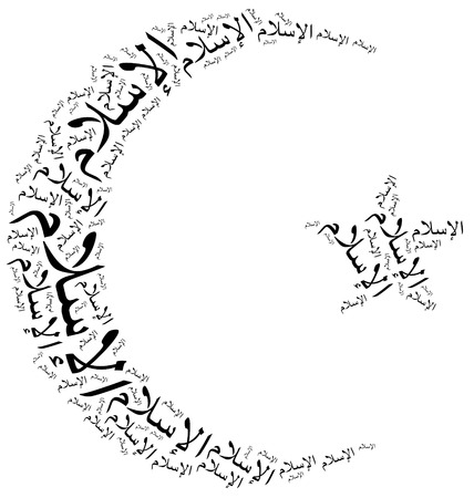 doctrine: Symbol of Islam religion. Word cloud illustration. Arabic insctiption stands: Islam. Stock Photo