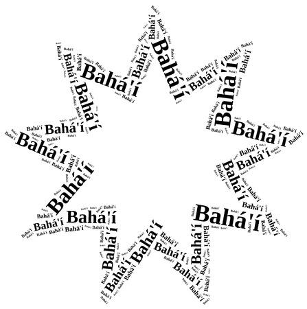 Symbol of Bahai religion. Word cloud illustration.