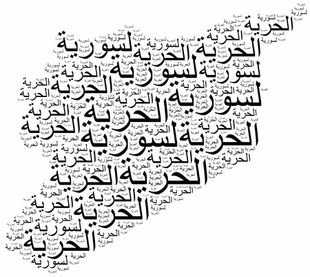 syrian civil war: Free Syria. Word cloud illustration related to syrian civil war. Arabic inscription stands: freedom to Syria.