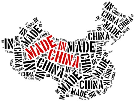 made in china: Made in China. Label on manufactured product. Stock Photo