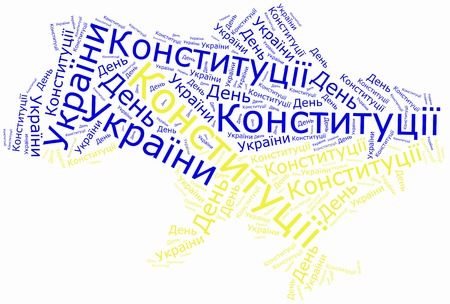 constitution: Constitution day. Holiday celebrated on 28th June. Ukrainian inscription stands: Constitution day. Stock Photo