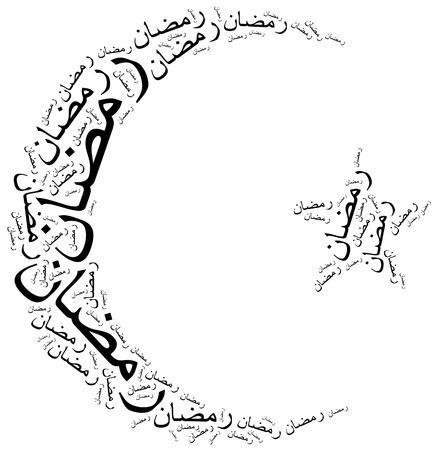 worshipper: Ramadan. Word cloud illustration. Arabic inscription stands: Ramadan.