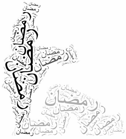 observance: Muslim worshipper. Arabic inscription stands: Ramadan.