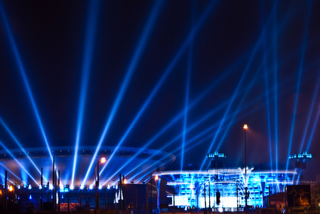 KATOWICE, POLAND - DECEMBER 28, 2015: Saucer - sport and cultural arena in Katowice, Poland. Preparations are annual New Year Eve celebration.