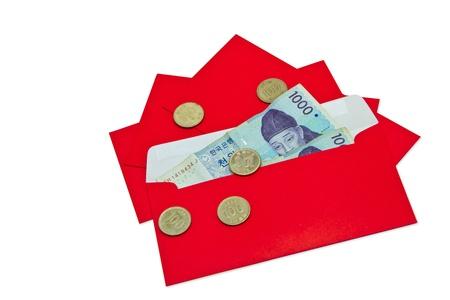denaro coreano e monete Archivio Fotografico
