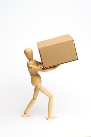 discreto: Maniquí con el paquete