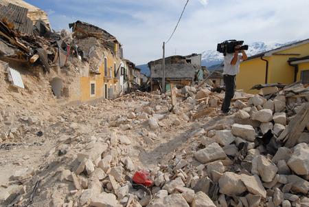 Ciudad destruida por un terremoto Foto de archivo - 41561140