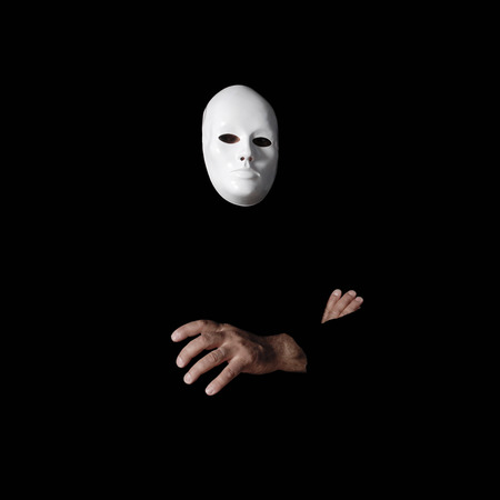 inscrutable: Anonymous mask Stock Photo