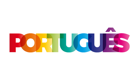 portuguese: The word Portuguese. Vector banner with the text colored rainbow.