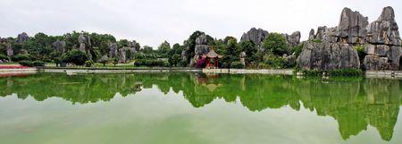 Panorama view at Shilin Stone Forest Park of Kunming, Yunnan, China.