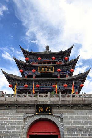 Wuhua Tower in Ancient Town of Dali at Yunnan, China. Stock Photo