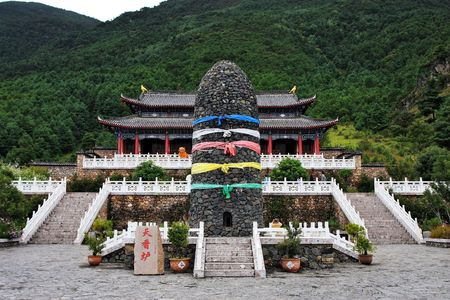 Dongbashiluo Temple in Jade Water Village at Yunnan, China. Stock Photo