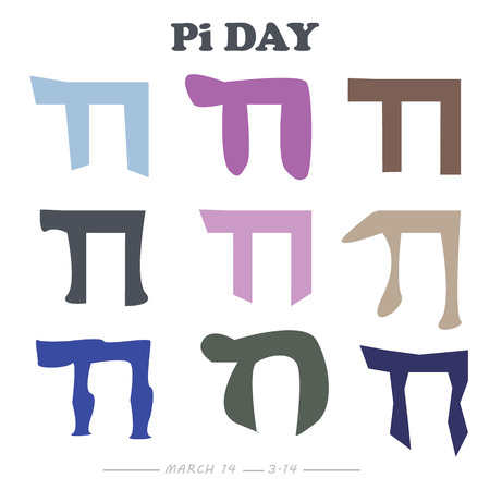 Pi day Logo Vector Illustration