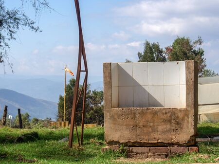 Public urinal of a rural store near the colonial town of Villa de Leyva, in central Colombia. Фото со стока