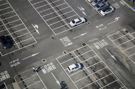 BUSAN, SOUTH KOREA- OCTOBER 16, 2019: Aerial view empty parking lots in Busan, South Korea
