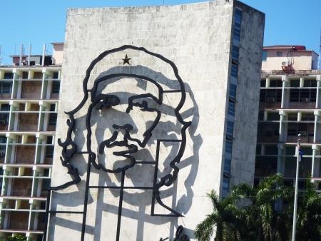 che guevara: Havana, Сuba - April 23, 2012  Ministry of the Interior, featuring an iron mural of Che Guevara